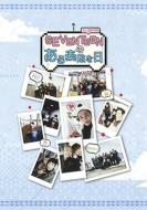 SEVENTEENが出演の韓国バラエティ番組「SEVENTEENのある素敵な日 in JAPAN」がついにDVD化!(1/11)