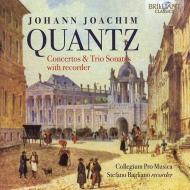Recorder Concertos & Trio Sonatas: Bagliano(Rec)Collegium Pro Musica