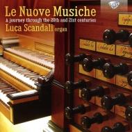 20世紀、21世紀の作曲家によるオルガン曲集 ルカ・スカンダーリ(オルガン)