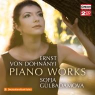 ピアノ作品集 ソフィア・ギュルバダモーヴァ(2CD)