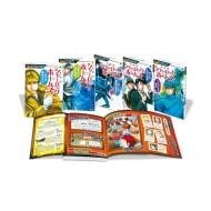 名探偵シャーロック・ホームズ 全5巻 10歳までに読みたい名作ミステリー