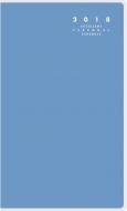 No.663 リベルインデックス3 2018年版4月始まり手帳