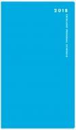 No.795 リベルデュオ5 2018年版4月始まり手帳
