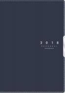 No.698 ディアクレールライト2 月曜始まり 2018年版4月始まり手帳