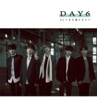 If 〜また逢えたら〜【初回限定盤】 (CD+DVD)