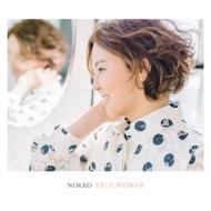 TRUE WOMAN 【初回限定盤】 (+DVD)