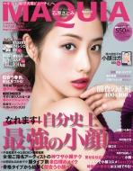 付録なし版 MAQUIA (マキア)2018年 3月号増刊
