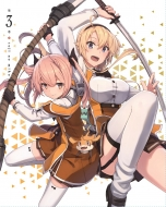 刀使ノ巫女 第3巻【Blu-ray】