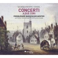 ニ重協奏曲集 ゴットフリート・フォン・デア・ゴルツ、ペトラ・ミュレヤンス、フライブルク・バロック・オーケストラ