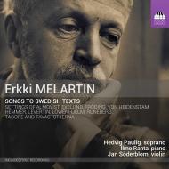 スウェーデン語のテキストによる歌曲集 ヘドヴィグ・パウリグ、イルモ・ランタ