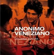 ベニスの愛 Anonimo Veneziano サウンドトラック (CD付/アナログレコード)