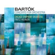 管弦楽の為の協奏曲 フリッツ・ライナー&シカゴ交響楽団 (アナログレコード)