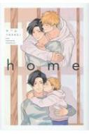 Home ビーボーイコミックスデラックス