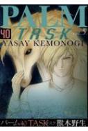 パーム 40 Task V ウィングス・コミックス
