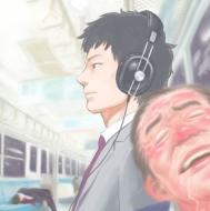 エレファントカシマシ カヴァーアルバム3 〜A Tribute To The Elephant Kashimashi〜俺たちの明日