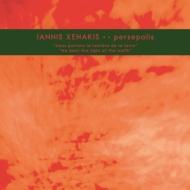 Persepolis (アナログレコード)