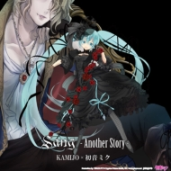 Sang -Another Story-