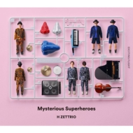 """Mysterious Superheroes """"EXCITING FLIGHT盤"""""""