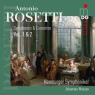 交響曲、協奏曲集 第1集、第2集 ヨハネス・メーズス&ハンブルク交響楽団(2CD)