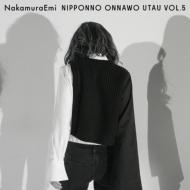 NIPPONNO ONNAWO UTAU Vol.5 (アナログレコード)