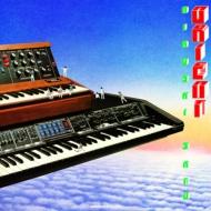 Orient (アナログレコード)