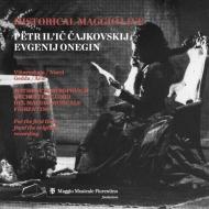 『エフゲニ・オネーギン』全曲 ムスティスラフ・ロストロポーヴィチ&フィレンツェ五月祭、レオ・ヌッチ、ガリーナ・ヴィシネフスカヤ、他(1980 ステレオ)(2CD)