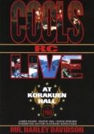 ライヴ・アット・後楽園ホール IN 1980