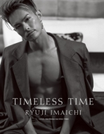 TIMELESS TIME 【特別限定版】