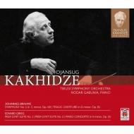 ブラームス:交響曲第1番、悲劇的序曲、グリーグ:ペール・ギュント組曲、ピアノ協奏曲 ジャンスク・カヒーゼ&トビリシ交響楽団、ノダール・ガブニア(2CD)