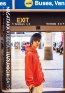 窪田正孝×写真家・齋藤陽道 カレンダー 2018.4-2019.3 ポスタータイプ (受注販売)