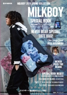 MILKBOY 2018 SPRING COLLECTION e-MOOK