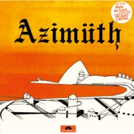 Azimuth (1975)【2018 RECORD STORE DAY 限定盤】(7インチシングルレコード)