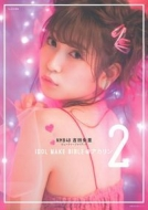Nmb48 吉田朱里ビューティーフォトブック Idol Make Bible@アカリン 2