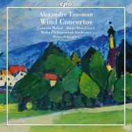 管楽器のための協奏曲集 ディエゴ・ディーニ=チアッチ、ファブリツィオ・メローニ、シェンブリ&マルタ・フィル