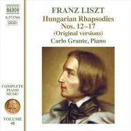 ハンガリー狂詩曲〜オリジナル版(ピアノ作品全集第48巻) カルロ・グランテ