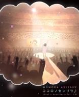 ココロノセンリツ 〜Feel a heartbeat〜Vol.1.5 LIVE Blu-ray 【初回限定盤】(2Blu-ray+2CD)