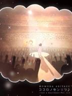 ココロノセンリツ 〜Feel a heartbeat〜Vol.1.5 LIVE DVD 【初回限定盤】(3DVD+2CD)