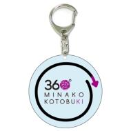 寿美菜子 アクリルキーホルダー / 360°SPECIAL LIVE at舞浜アンフィシアター