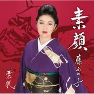 HMV&BOOKS online藤あや子/未定 (お得盤)(Ltd)