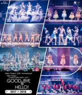 Hello! Project 20th Anniversary!! Hello! Project COUNTDOWN PARTY 2017 -GOOD BYE & HELLO!-