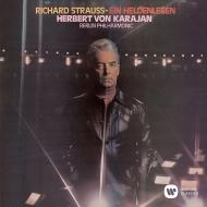 英雄の生涯(1974)、家庭交響曲 ヘルベルト・フォン・カラヤン&ベルリン・フィル(シングルレイヤー)
