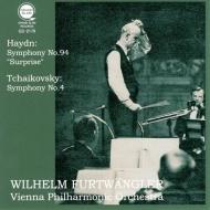 チャイコフスキー:交響曲第4番、ハイドン:驚愕 ヴィルヘルム・フルトヴェングラー&ウィーン・フィル(平林直哉復刻)