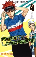 ROBOT×LASERBEAM 4 ジャンプコミックス