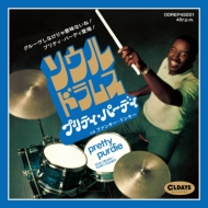 Soul Drums / Funky Donkey 【初回限定生産】(7インチシングルレコード)