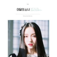 Single Album: Go Won