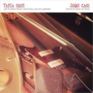 『エレクトロニック・ミュージック・フォー・ピアノ』 タニア・チェン with サーストン・ムーア、デヴィッド・トープ、ジョン・ライデカー