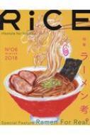 RiCE No.6 WINTER 2018