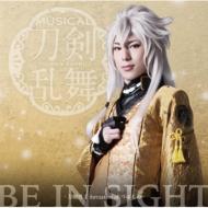 BE IN SIGHT(予約限定盤B)【小狐丸メインジャケット】