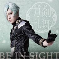 BE IN SIGHT(予約限定盤F)【膝丸メインジャケット】