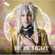 BE IN SIGHT(プレス限定盤B)【小狐丸メインジャケット】
